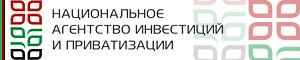 Национальное агентство инвестиций и приватизации республика Беларусь