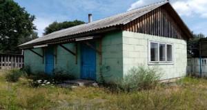 Продажа недвижимого государственного имущества на территории Житковичского района